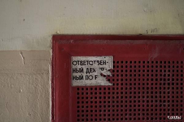 http://s7.uploads.ru/t/GVXQW.jpg