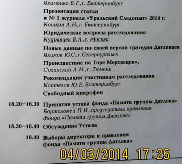 http://s7.uploads.ru/t/GZ8It.jpg