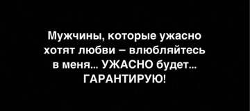 http://s7.uploads.ru/t/GZMUE.jpg