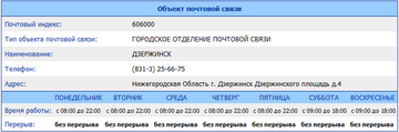 http://s7.uploads.ru/t/Gqx6Y.png