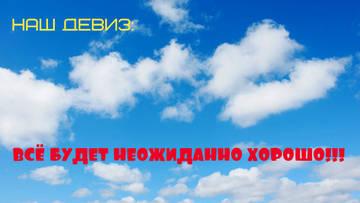http://s7.uploads.ru/t/GswiX.jpg
