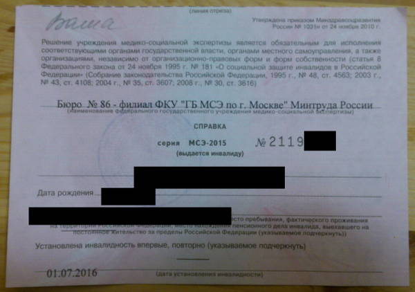 http://s7.uploads.ru/t/HD098.jpg