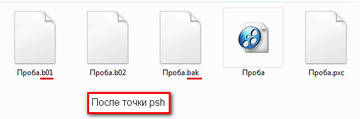 http://s7.uploads.ru/t/HDmaP.jpg