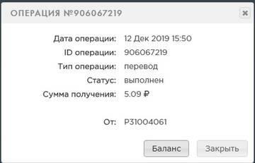 http://s7.uploads.ru/t/HLtNC.jpg