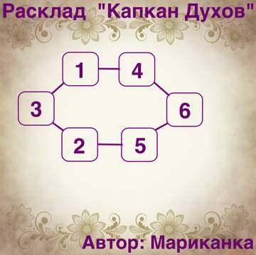 http://s7.uploads.ru/t/HU87w.jpg