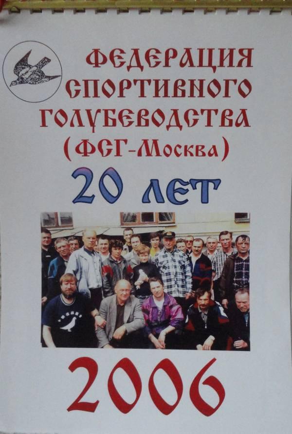 http://s7.uploads.ru/t/I6t1N.jpg