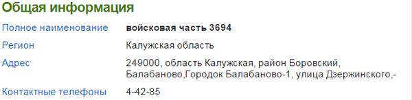 http://s7.uploads.ru/t/I8eiC.png