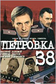 http://s7.uploads.ru/t/IFNp0.jpg