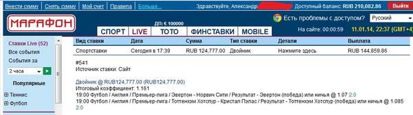 http://s7.uploads.ru/t/IHyR2.jpg