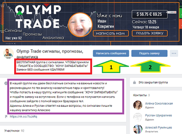 http://s7.uploads.ru/t/IJ0ru.png