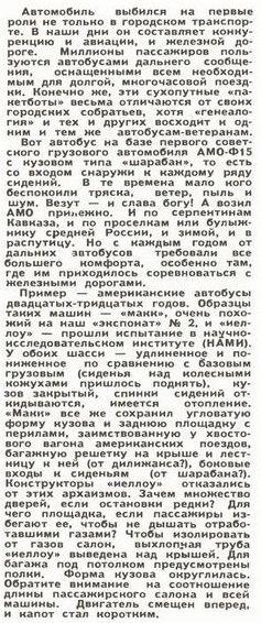 http://s7.uploads.ru/t/IXUQy.jpg