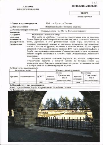 http://s7.uploads.ru/t/IbHdf.jpg