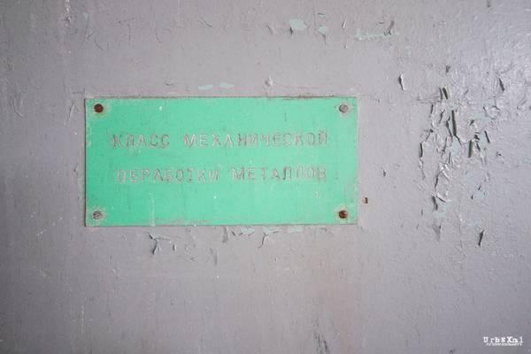 http://s7.uploads.ru/t/IcFvQ.jpg