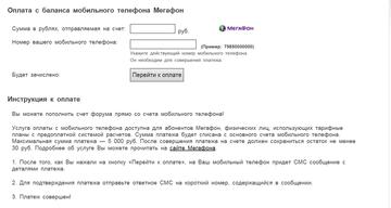 http://s7.uploads.ru/t/Icxpa.png