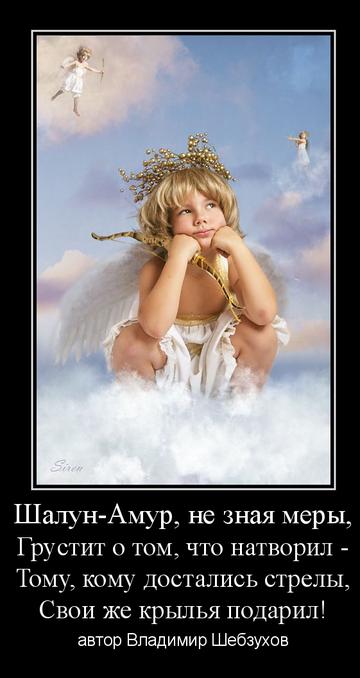 http://s7.uploads.ru/t/Iea9H.png