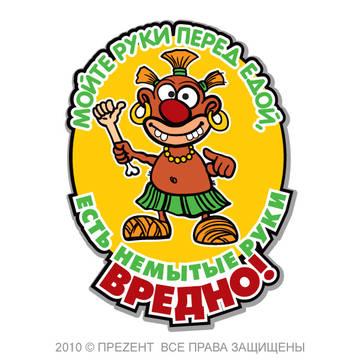 http://s7.uploads.ru/t/IoGks.jpg