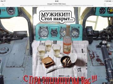 http://s7.uploads.ru/t/IsXyh.jpg