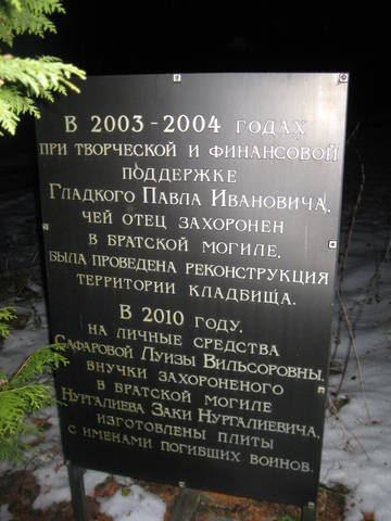 http://s7.uploads.ru/t/IvpnY.jpg