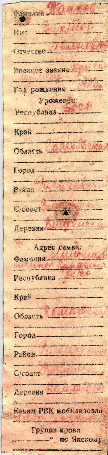 http://s7.uploads.ru/t/J70Dq.jpg