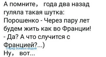 http://s7.uploads.ru/t/JCcQh.jpg