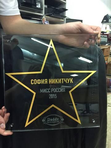 http://s7.uploads.ru/t/JMeOz.jpg