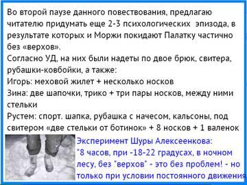 http://s7.uploads.ru/t/JQeDC.jpg
