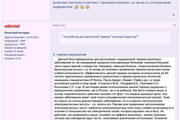 http://s7.uploads.ru/t/JcMUB.png