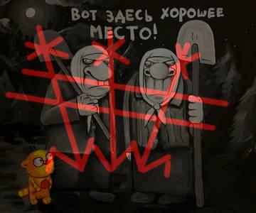 http://s7.uploads.ru/t/K0u5O.jpg