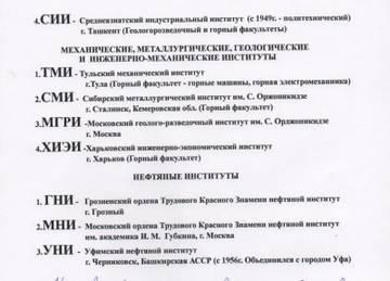 http://s7.uploads.ru/t/K9GcV.jpg