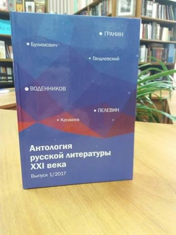 http://s7.uploads.ru/t/KLYfN.jpg