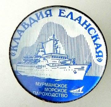 http://s7.uploads.ru/t/KNnpl.jpg