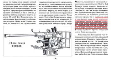 http://s7.uploads.ru/t/KPMeG.jpg