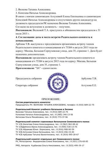 http://s7.uploads.ru/t/KbVNl.jpg