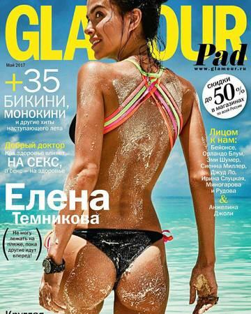 http://s7.uploads.ru/t/KejFM.jpg