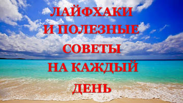 http://s7.uploads.ru/t/Kfv41.jpg