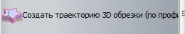 http://s7.uploads.ru/t/L6x83.jpg