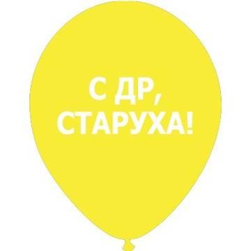 http://s7.uploads.ru/t/LDOr0.jpg