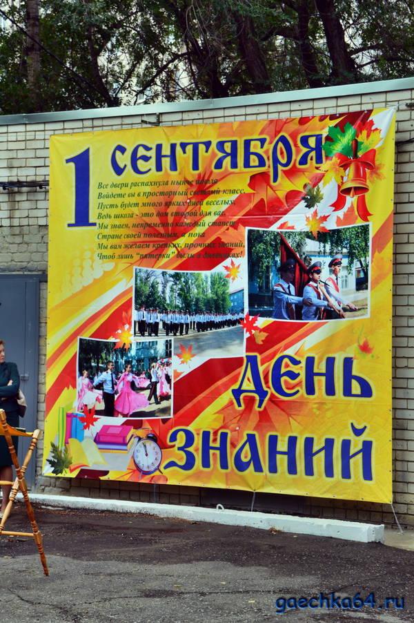 http://s7.uploads.ru/t/LQMva.jpg