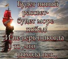 http://s7.uploads.ru/t/LTOr0.jpg