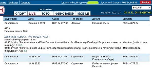 http://s7.uploads.ru/t/LYWy9.jpg