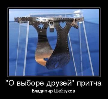 http://s7.uploads.ru/t/LZ29f.jpg