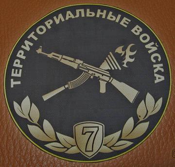 http://s7.uploads.ru/t/Lhno1.jpg