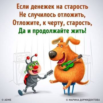 http://s7.uploads.ru/t/LkshI.jpg