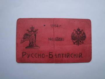 http://s7.uploads.ru/t/LpjVv.jpg