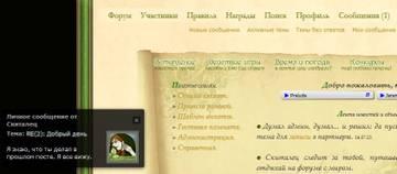 http://s7.uploads.ru/t/LtW87.jpg