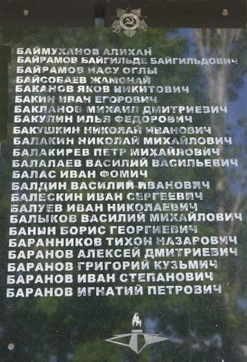 http://s7.uploads.ru/t/M2oie.jpg