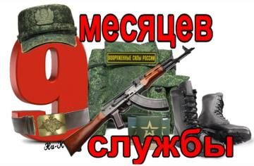 http://s7.uploads.ru/t/MGI0e.jpg