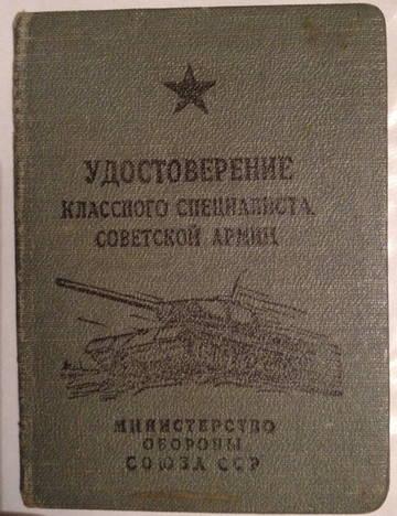http://s7.uploads.ru/t/MLQ4C.jpg