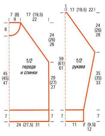 http://s7.uploads.ru/t/MTdjo.jpg