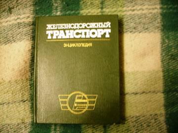 http://s7.uploads.ru/t/MTrAu.jpg